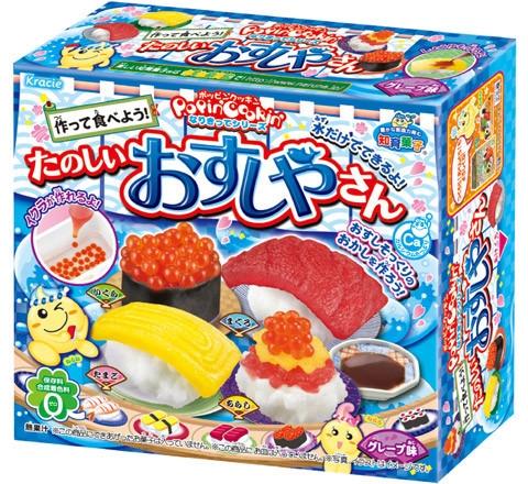 japanskt godis göteborg