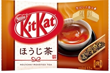 KitKat Japanese Hoji tea